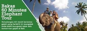 Bakas Elephant Park
