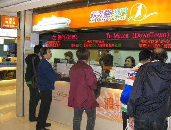 Tarif Penyeberangan Hong Kong-Makau